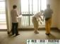 上海房屋工程测量测绘公司