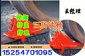 TLX火车防溜铁鞋 TLX-1火车制动铁鞋 火车防溜铁鞋
